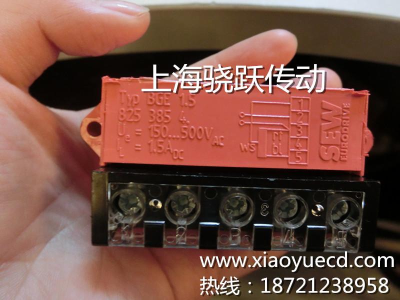〖供应〗:各种sew电机总成以及其